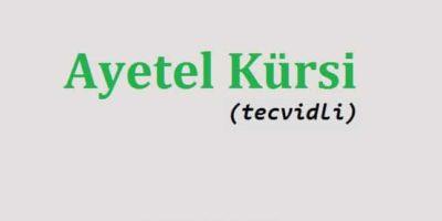 Ayetel Kürsi