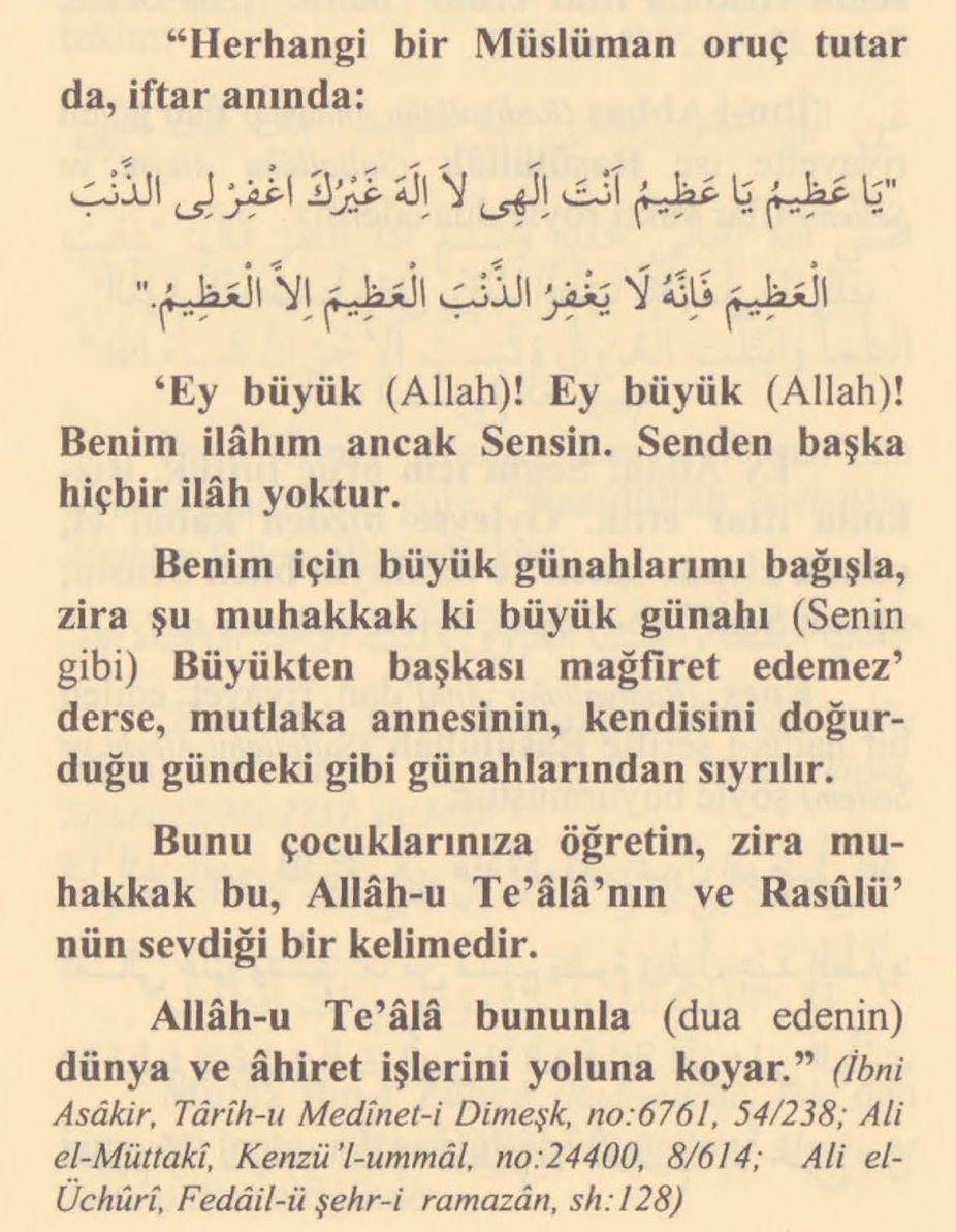Ramazan-ı Şerif-iftar-duasi-cubbeli-iftarduasi
