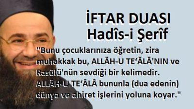 İFTAR DUASI Hadis-i Şerifli